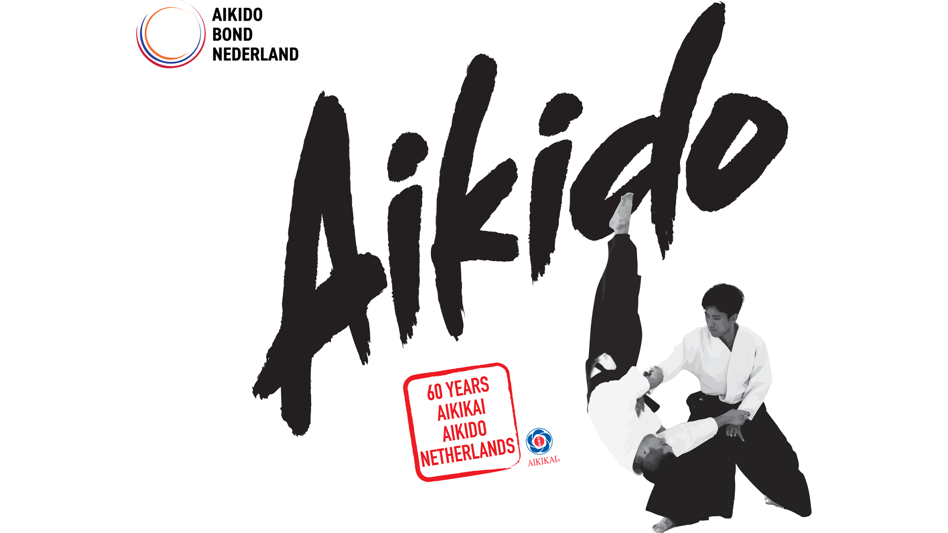 Aikido_60 jaar